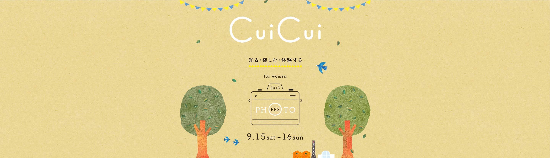 CuiCui2018